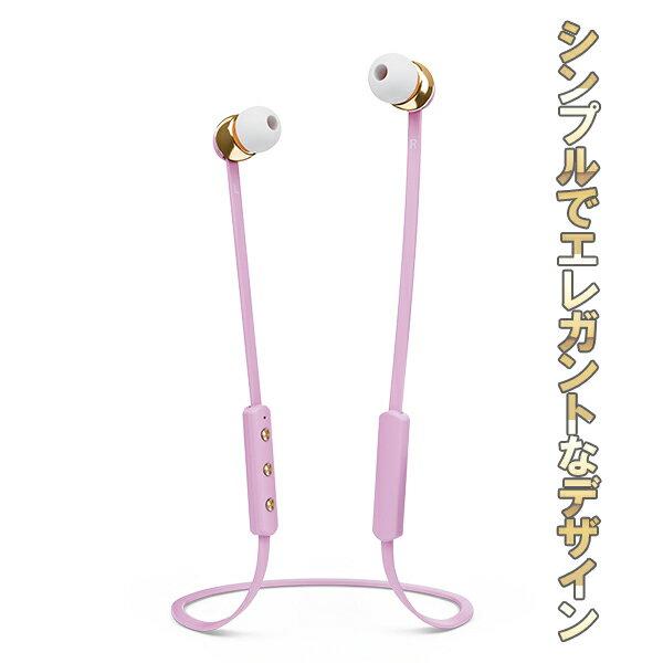 SUDIO スーディオ VASA BLA PINK ピンク APT-X対応 Bluetooth ワイヤレス イヤホン 【SD-0017X】 高音質 ブルートゥース イヤフォン 【1年保証】 【送料無料】