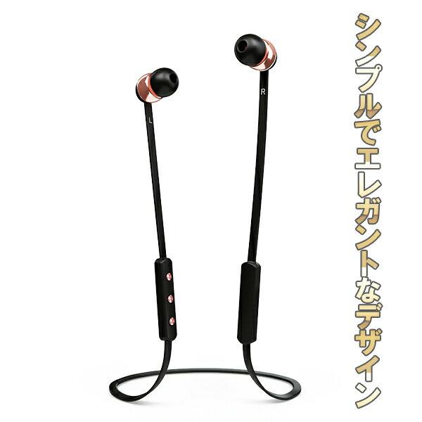 SUDIO スーディオ VASA BLA BLACK ブラック APT-X対応 Bluetooth ワイヤレス イヤホン 【SD-0015X】 高音質 ブルートゥース イヤフォン 【1年保証】 【送料無料】