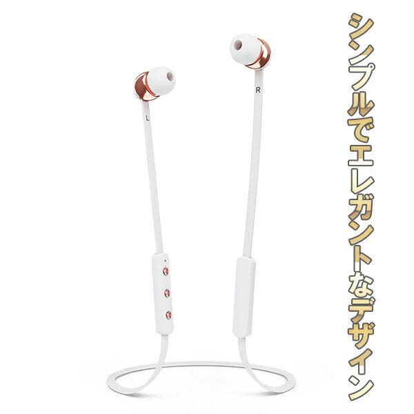 SUDIO スーディオ VASA BLA WHITE ホワイト APT-X対応 Bluetooth ワイヤレス イヤホン 【SD-0014X】 高音質 ブルートゥース イヤフォン 【1年保証】 【送料無料】