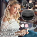 Bluetooth イヤホン 完全ワイヤレスイヤホン SUDIO スーディオ FEM ブラック【SD-0082】【送料無料】 高音質 フルワイヤレス 両耳 左右分離型 Bluetooth カナル イヤフォン 【1年保証】