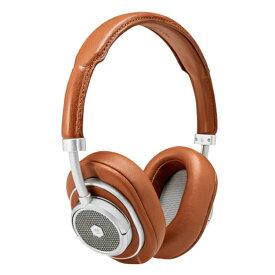 【お取り寄せ】Bluetooth ブルートゥースワイヤレス ヘッドホン Master&Dynamic MW50+ SILVER/BROWN 【MW50S2+】 【送料無料】【イヤホンプレゼントキャンペーン中】 【1年保証】