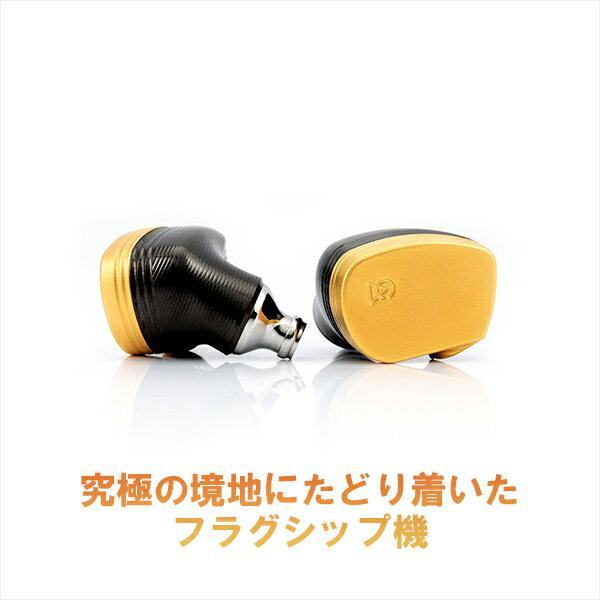 高音質 カナル型 イヤホン Campfire Audio SOLARIS 【CAM-5270】 【送料無料(代引き不可)】【1年保証】