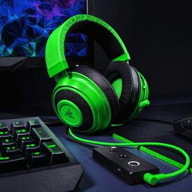 ゲーミングヘッドセット Razer レイザー Kraken Tournament Edition Green 【RZ04-02051100-R3M1】 PC 対応 【2年保証】 【送料無料】