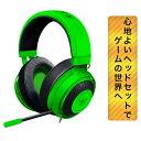 【在庫限り】 ゲーミングヘッドセット Razer レイザー Kraken Pro V2 Green Oval (RZ04-02050600-R3M1) PC PS4 Xbox O…