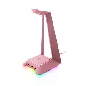 【お取り寄せ】 Razer レイザー Base Station Chroma Quartz Pink 【送料無料】