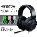 ゲーミングヘッドセット Razer レイザー Razer Kraken Black 【RZ04-02830100-R3M1】 PC/PS4/Xbox One対応...