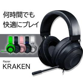 ゲーミングヘッドセット Razer レイザー Razer Kraken Black 【RZ04-02830100-R3M1】 PC/PS4/Xbox One対応 【2年保証】【送料無料】