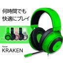 ゲーミングヘッドセット Razer レイザー Kraken Green 【RZ04-02830200-R3M1】 PC PS4 Xbox One対応 人気 ボイ...