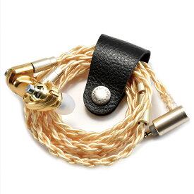 【新製品】バンナイズ ケーブルが滑りにくいイヤホンクリップ 太めのケーブル用 (牛ヌメ革製:ブラック) 【VE175-BK】