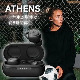 Urbanista アーバニスタ ATHENS 完全独立型 左右分離型 Bluetooth ワイヤレスイヤホン 防水 スポーツ向け【送料無料】