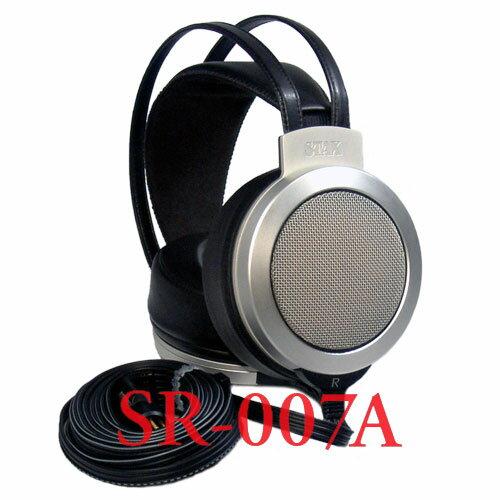 【お取り寄せ】 STAX スタックス SR-007A【コンデンサ型ヘッドホン】【送料無料(代引き不可)】