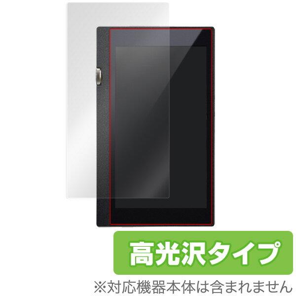 ミヤビックス OverLay Brilliant for ONKYO DP-X1/Pioneer XDP-100R光沢 液晶保護シート/保護フィルム