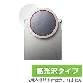 【お取り寄せ】 ミヤビックス OverLay Brilliant for Astell & Kern AK RM01 光沢 液晶保護シート/保護フィルム