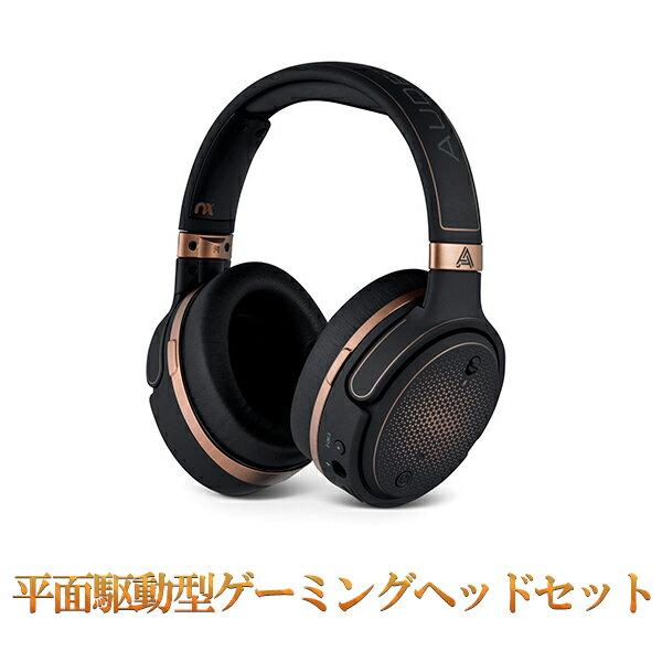 【ポイント10倍】 ゲーミングヘッドセット AUDEZE オーデジー Mobius headphone Copper 【送料無料】 ワイヤレス ゲーミング ヘッドホン 【1年保証】