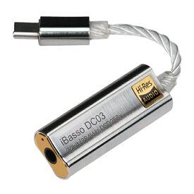 iBasso Audio DC03 ポータブルDDC デュアルDAC アンプ 小型 Type-C 【送料無料】