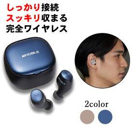 【8/1から使える●最大1500円クーポンあり】Noble audio FALCON 2 Black 【NOB-FALCON2-B】 Bluetooth ワイヤレス イヤホン 防水 IPX7 マイク付き 完全ワイヤレスイヤホン フルワイヤレス 【送料無料】