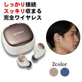 【8/1から使える●最大1500円クーポンあり】Noble audio FALCON 2 White 【NOB-FALCON2-W】 Bluetooth ワイヤレス イヤホン 防水 IPX7 マイク付き 完全ワイヤレスイヤホン フルワイヤレス 【送料無料】