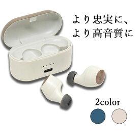 (新製品)完全ワイヤレスイヤホン Noble Audio FALCON White【NOB-FALCON-W】マイク付き イヤホン Bluetooth 完全独立型 フルワイヤレスイヤホン 防水 IPX7 【送料無料】