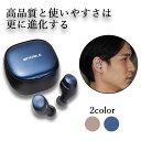 【次回11月上旬入荷予定】Noble audio FALCON 2 Black 【NOB-FALCON2-B】 Bluetooth ワイヤレス イヤホン 防水 IPX7 …