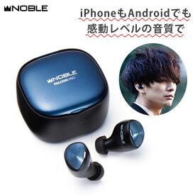 【8/1から使える●最大1500円クーポンあり】Noble audio FALCON PRO Black 【NOB-FALCONPRO-B】 ワイヤレス イヤホン Bluetooth マイク付き フルワイヤレス 完全ワイヤレスイヤホン 防水 IPX5 【送料無料】