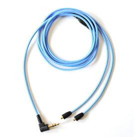 NOBUNAGA Labs(ノブナガラボ) TR-SE2-BLUE (3.5mmステレオミニL型プラグ/MMCX) SHUREイヤホンやUltimate Ears UE900に使えるMMCXリケーブル 【1ヶ月保証】 【送料無料】
