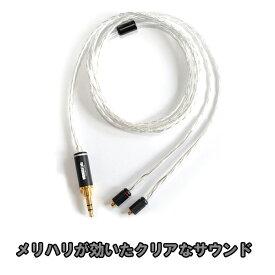 NOBUNAGA Labs(ノブナガラボ) 鬼丸改 (Onimaru-Kai)【NLP-ONI-KAI 3.5mm MMCX対応リケーブル】 【1ヶ月保証】 【送料無料】