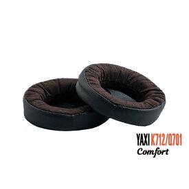 【YAXI ヤクシー K712/Q701 Comfortイヤーパッド【K7XX_NMR】 【送料無料】 AKG ヘッドホン用 イヤーパッド