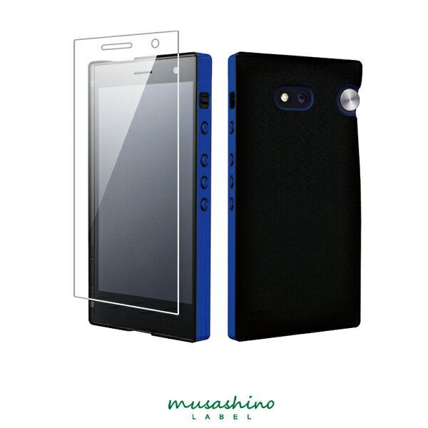 musashino LABEL ムサシノレーベル GRANBEAT DP-CMX1用フルアーマーケース ブラック/ブルー【CP-OCMX1C1/BA】 【送料無料】