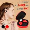 【ご予約受付中】SHANLINGシャンリンMTW100-BAレッド【MTW100-BARD】Bluetoothワイヤレスイヤホン完全独立型左右分離型【送料無料】【2月28日発売予定】