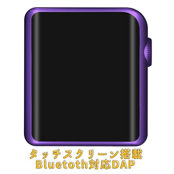 SHANLING シャンリン M0 パープル 専用ケース(パープル)セット【M0 PU set】 高音質デジタルオーディオプレーヤー【送料無料】mp3プレーヤー 本体 Bluetooth対応 【1年保証】