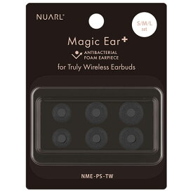 NUARL Magic Ear+ For TWE (S/M/L 各1ペア) 【NME-PS-TW】 イヤーピース ヌアール 抗菌素材 ウレタン フォームタイプ