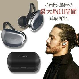 NUARL ヌアール N6 シルバー 【N6-SV】Bluetooth 左右分離型 完全ワイヤレスイヤホン 防水【送料無料】