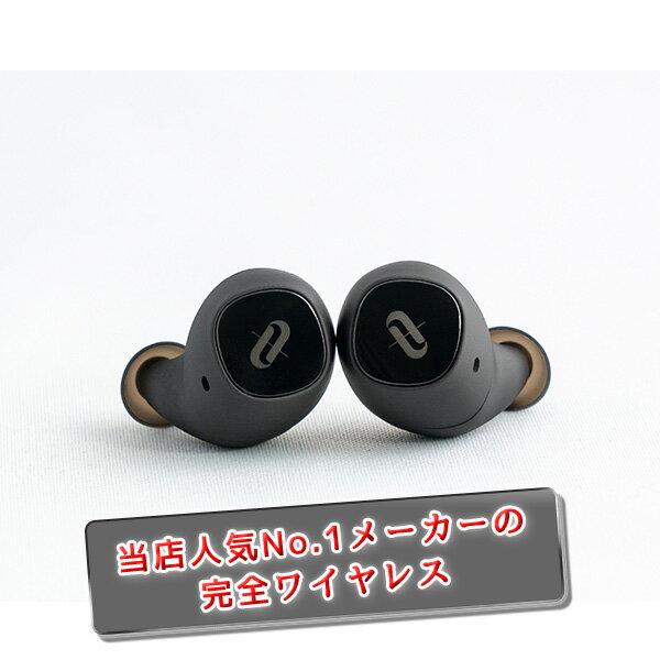 完全ワイヤレスイヤホン TaoTronics タオトロニクス Duo Free iPhone 通話 防水 両耳 Bluetooth ブルートゥース 【1年保証】【送料無料】