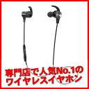 【Bluetoothワイヤレスイヤホン】TaoTronics TT-BH07