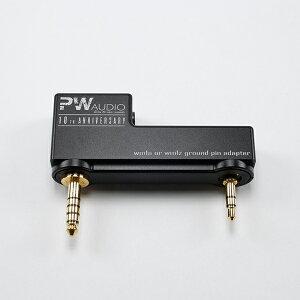 (お取り寄せ) PW AUDIO wm1a or wm1z ground pin adapter 変換アダプター 変換プラグ 【送料無料】