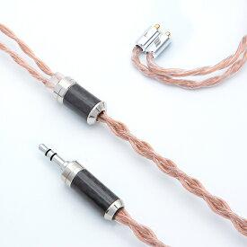 EFFECT AUDIO エフェクトオーディオ AresII+ (アレス2プラス) cable(MMCX to 3.5mm)【送料無料】【3.5mmステレオミニ / MMCX】MMCXイヤホン用リケーブル 【1年保証】
