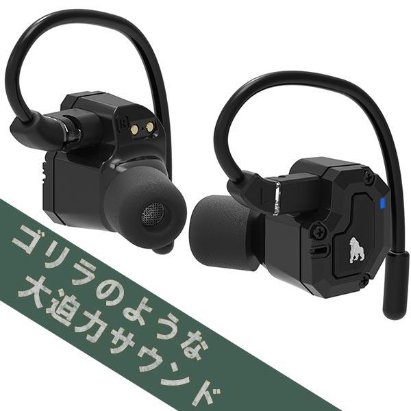 完全ワイヤレス イヤホン KONG-X HMC-K980TWS BK(ブラック)【ハイブリッド型TWSイヤホン】 Bluetooth ブルートゥース イヤフォン 【送料無料】【1年保証】