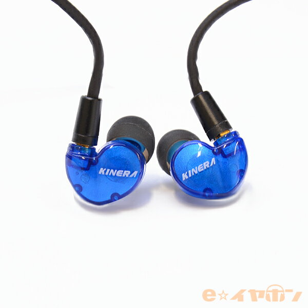 KINERA(キネラ) Bd005E [1BA+1Dynamic Hybrid Earphone/MMCX/e☆イヤホンモデル] カナル型 イヤホン【日本正規流通仕様品】