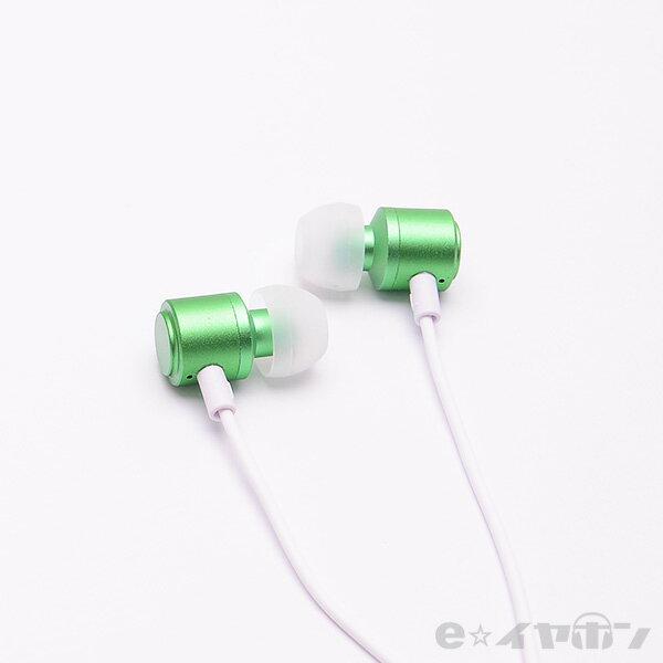 かわいい イヤホン ALPEX アルペックス HSE-A1000R G 【グリーン】 カナル型 イヤホン 【1年保証】