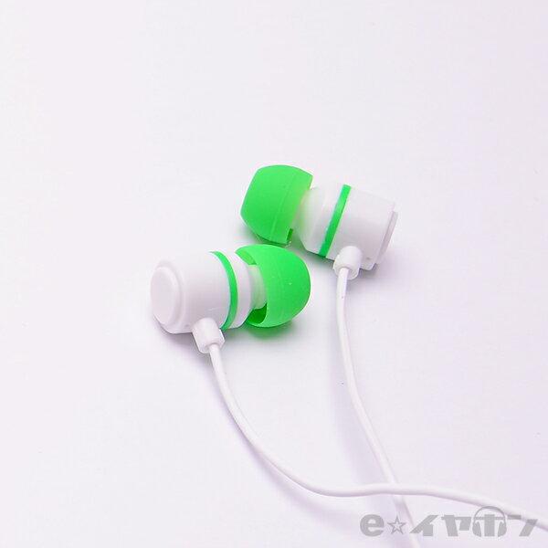 かわいい イヤホン ALPEX アルペックス HSE-A500WG【ホワイトグリーン】 カナル型 イヤホン 【1年保証】