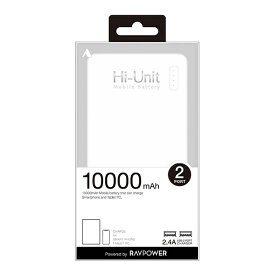ALPEX アルペックス Hi-Unit HSE-MO10000 ホワイト 10000mAh モバイルバッテリー コンパクト 小型 iPhone / iPad / Galaxy / Xperia / タブレット / ゲーム機 等対応 【送料無料】【1年保証】