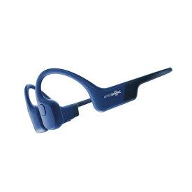 骨伝導 ワイヤレス イヤホン Aftershokz アフターショックス AEROPEX Blue Eclipse 【AFT-EP-000013】 【送料無料】 Bluetooth ブルートゥース イヤフォン 【2年保証】