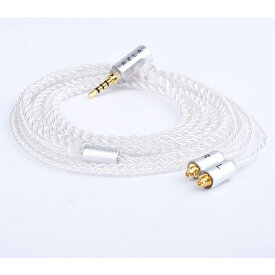 AZLA アズラ ORTA Silver Plated Cable 2.5mm 【AZL-ORTA-CABLE-2.5-SLV】 イヤホンケーブル 【送料無料】