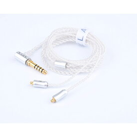 AZLA アズラ ORTA Silver Plated Cable 4.4mm 【AZL-ORTA-CABLE-4.4-SLV】 イヤホンケーブル 【送料無料】