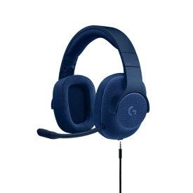 【在庫限り】ゲーミングヘッドセット ロジクール G433 ブルー【送料無料】 7.1chサラウンド PS4 PC ニンテンドーSwitch Xbox One 高音質 ヘッドホン ヘッドフォン 【2年保証】