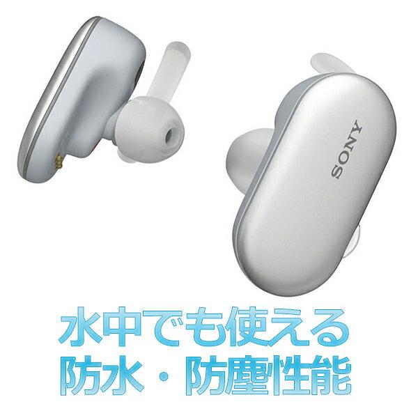 【ポイント2倍】 防水 完全ワイヤレスイヤホン 4GBメモリ搭載 SONY ソニー WF-SP900 WM ホワイト 【送料無料】 Bluetooth 両耳 左右分離型 IPX8 iPhoneX iPhoneXS iPhoneXR イヤフォン 【1年保証】 フルワイヤレスイヤホン