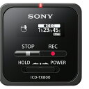 SONY(ソニー) ICD-TX800BC ブラック【送料無料】小型ICレコーダー