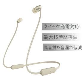 Bluetooth イヤホン SONY ソニー WI-C310 NC ゴールド iPhone12 iPhoneX ワイヤレス マイク付き イヤフォン ギフト 【1年保証】【送料無料】