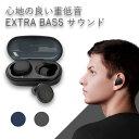 ワイヤレス イヤホン 完全ワイヤレス SONY ソニー WF-XB700 BZ ブラック Bluetooth ブルートゥース マイク付き 重低音…