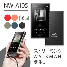 【新製品】【2019年モデル】 SONY ソニー ウォークマン NW-A105 BM ブラック Walkman ウォークマン 本体 Aシリーズ 16GB ハイレゾ対応 A100モデル ギフト 【送料無料】【1年保証】